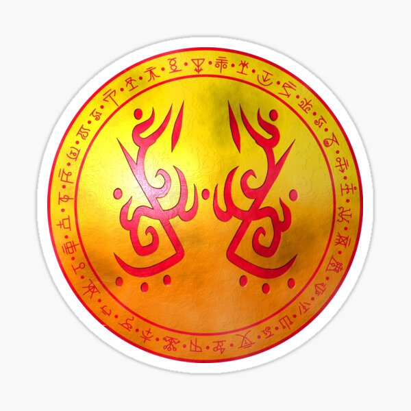 Sigil of fire Sticker