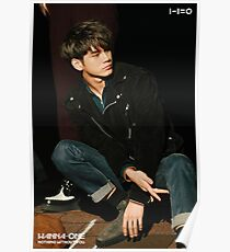 WANNA ONE NOTHING WITHOUT YOU ONG SUNGWOO Poster