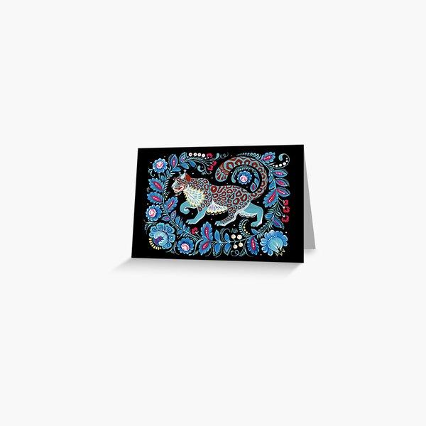 Snow Leopard Folk Art  Greeting Card