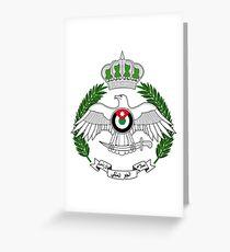 Royal Jordanian Air Force Emblem Greeting Card