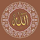 Allah الله name Calligraphy Art by HAMID IQBAL KHAN