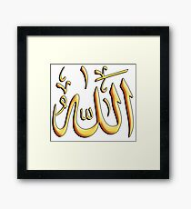Allah name in Thuluth Style Framed Print