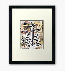 Hasbunallaho Wa Nemal Wakil حسبنا الله ونعم الوكيل  Framed Print