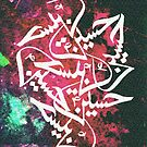 Imam Hussain name Calligraphy Painting by HAMID IQBAL KHAN