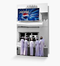 The Pepsi Stand Greeting Card