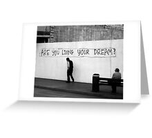 Living (in mono) Greeting Card