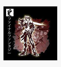 Squall Leonhart- Final Fantasy VIII Photographic Print