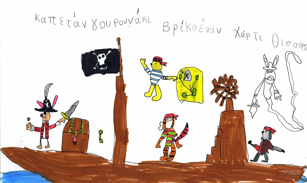 """""""Captain Piglet, I Found The Treasure Map!"""" by Fotis"""