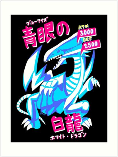 BLUE-EYES WHITE DRAGON (青眼の白龍) by glrev