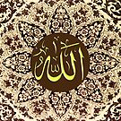 Allah Name with Ornaments fine art print by HAMID IQBAL KHAN