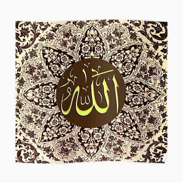 Allah Name with Ornaments fine art print Poster