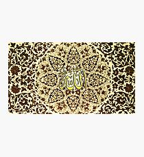 Allah name with illumination work  Photographic Print