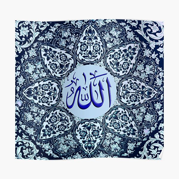 Allah name with illumination and ornaments painting Poster
