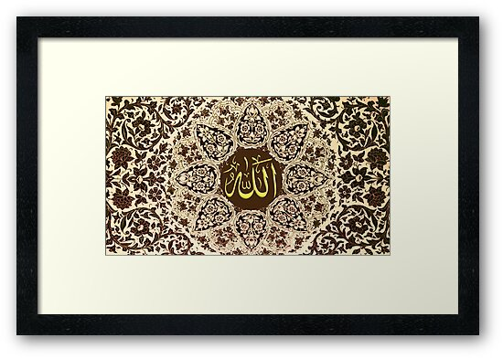 Allah name with ornaments  Illumination work painting by HAMID IQBAL KHAN