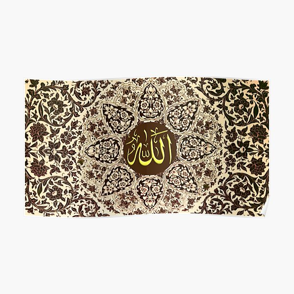 Allah name with ornaments  Illumination work painting Poster