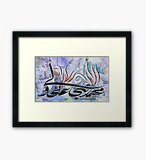 Ali is waliullah على وَلِيُّ اللَّـه Framed Print