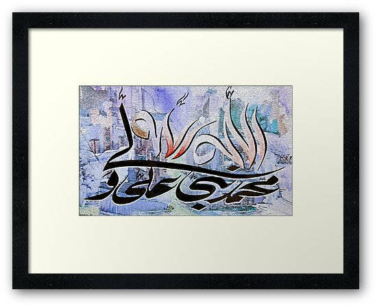 Aliyyun waliyyullah  Calligraphy Painting  على وَلِيُّ اللَّـه by HAMID IQBAL KHAN