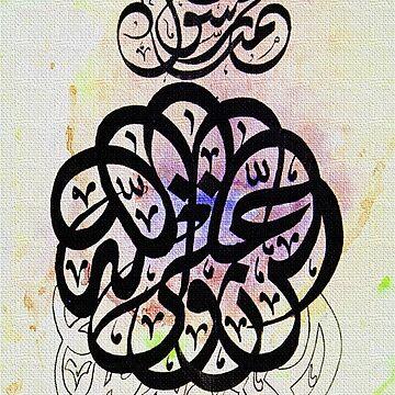 Ali yun  Wali Ullah by hamidsart
