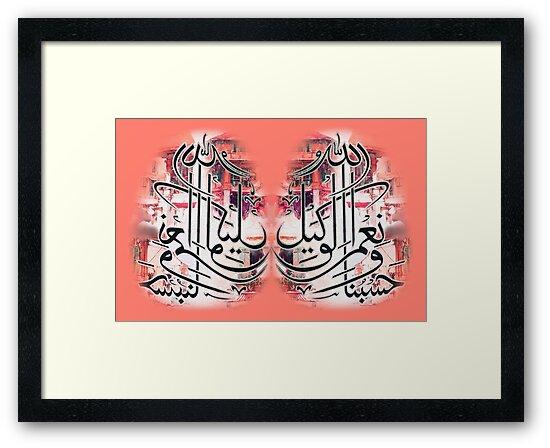 Hasbunallaho Wa Nemal Wakil  calligraphy painting حسبنا الله ونعم الوكيل  by HAMID IQBAL KHAN