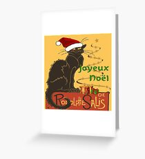 Joyeux Noel Le Chat Noir Christmas Parody Greeting Card