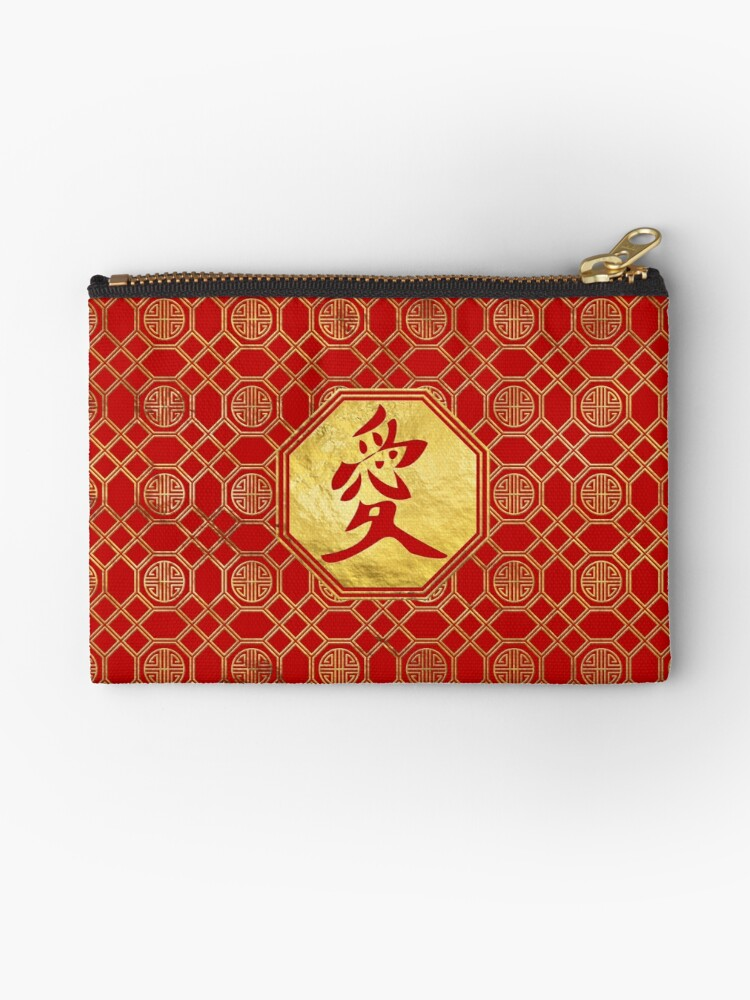 Love Feng Shui Symbol In Bagua Shape Studio Pouches By K9printart
