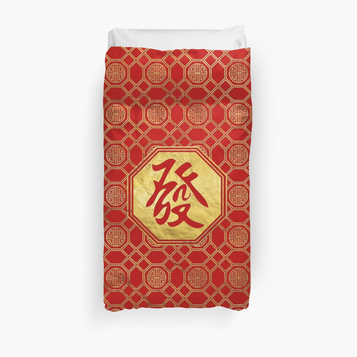 Prosperity Feng Shui Symbol In Bagua Shape Duvet Covers By