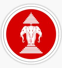 Roundel of the Royal Lao Air Force, 1960-1975 Sticker