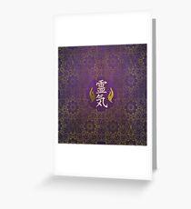 Reiki Healing Symbols with lotus Greeting Card
