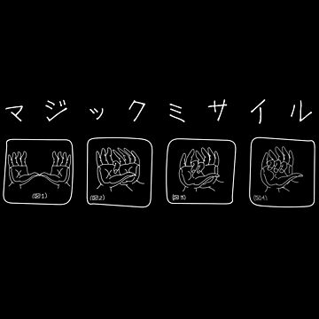 The magicians - Majikkumisairu by ao01