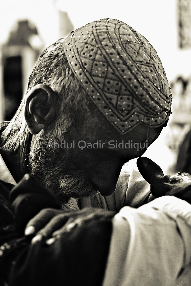 moment of serenity by Abdul Qadir Siddiqui