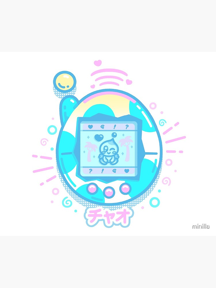 Virtual Pet by minilla