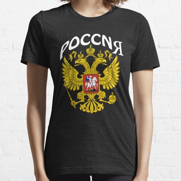 poccnr cccp russia Essential T-Shirt