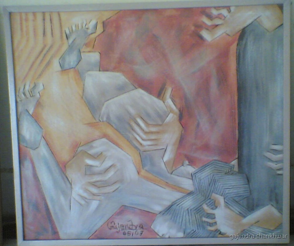 For SALE/Title -Composition-01 /USD - $ 2,000/gajju_gwalior@rediffmail.com by gajendra shankhwar