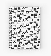 Korean Alphabet Letters Hangeul 한글 Spiral Notebook