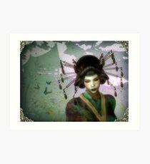 明 珠 (Bright Pearl) Art Print