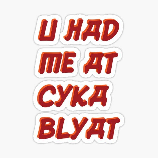 you had me at cyka blyat Sticker