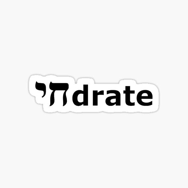Chai-drate Sticker