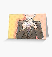 Take care! Greeting Card
