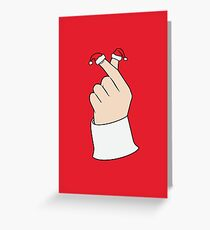Christmas Finger Heart Greeting Card