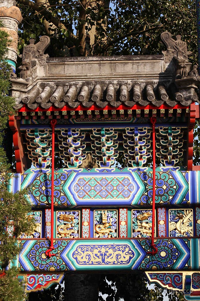 Summer Palace Gateway by phil decocco