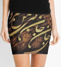 Calligraphy of a persian poem Mini Skirt