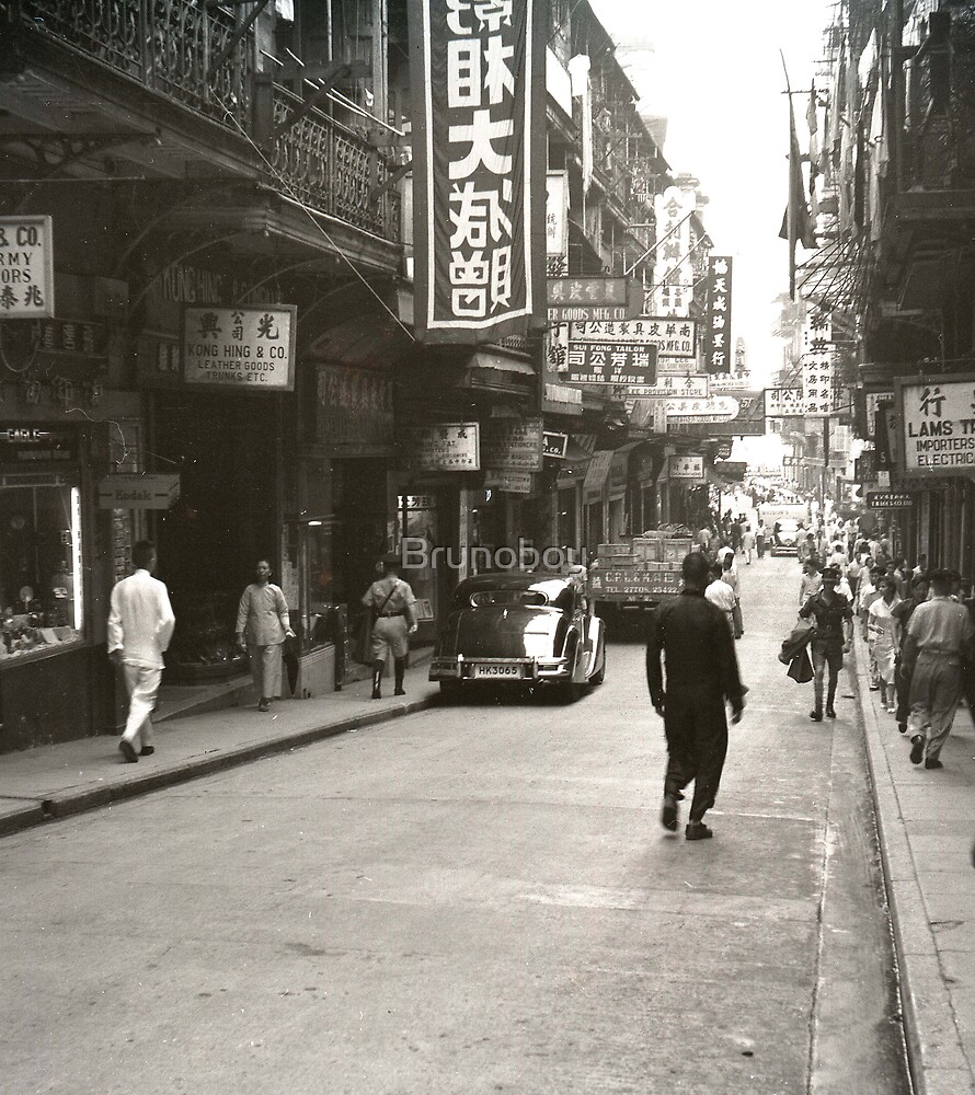 Side Street, Kowloon. by Brunoboy