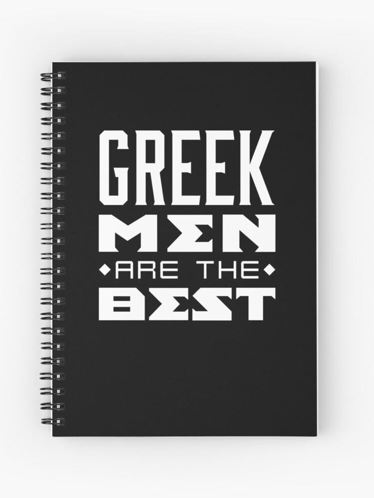 Regalos Con Frases Sobre Hombres Griegos No Lo Sé Regalo De Estilo Griego Para Y Con Hombres Regalos Inspirados Y Divertidos Para él O La Novia 1