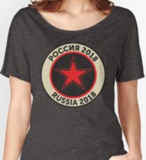Russia 2018 | World Cup Women's Relaxed Fit T-Shirt