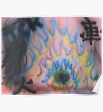 Fire painting airbrush Poster