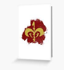 Watercolor Royal Symbol (Version 2) Greeting Card