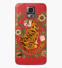 Funda/vinilo para Samsung Galaxy Tiger Folk Art
