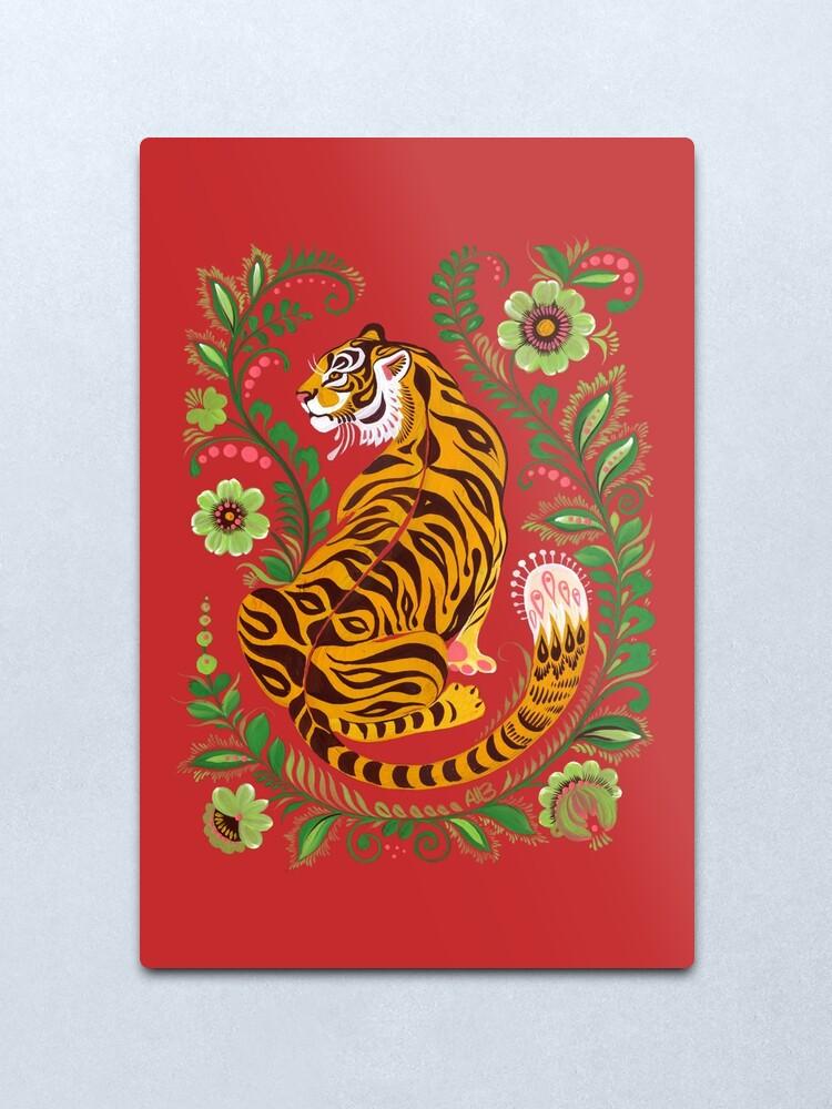 Alternate view of Tiger Folk Art Metal Print