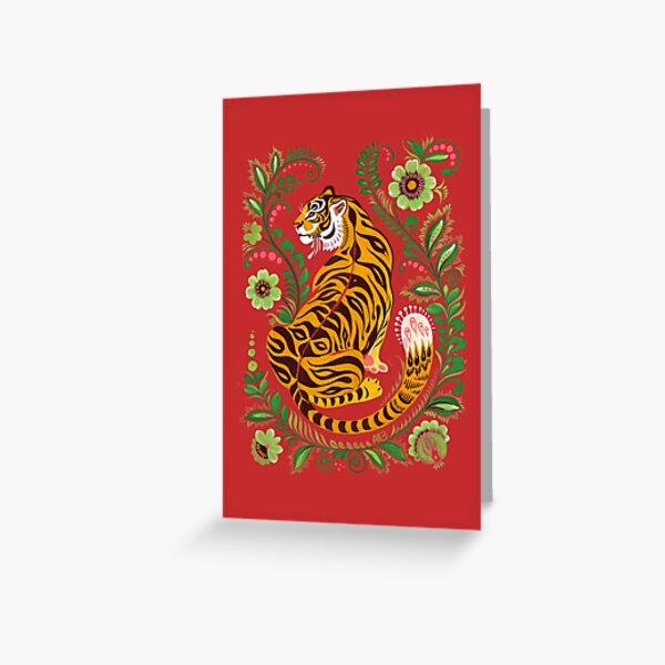 Tiger Folk Art Greeting Card