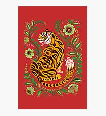 Tiger Folk Art Photographic Print
